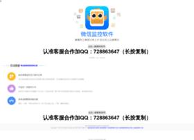85a.com.cn thumbnail