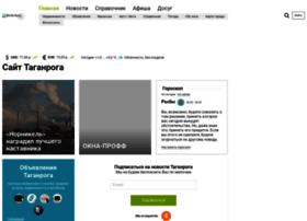 8634city.ru thumbnail
