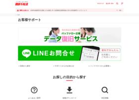 86886.jp thumbnail