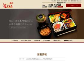 87543.jp thumbnail