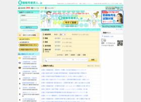 88392.jp thumbnail