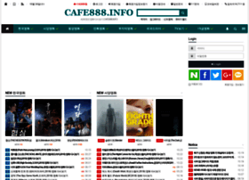 888cafe.net thumbnail