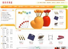 888sa88.cn thumbnail