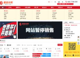888win.cn thumbnail
