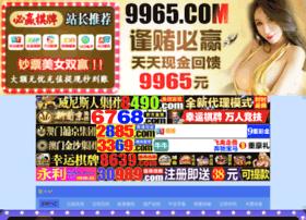 88nnsc.com thumbnail