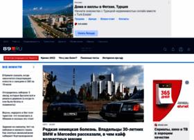 89.ru thumbnail