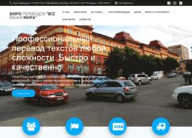 89168071728.ru thumbnail