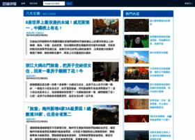 8fun.net thumbnail