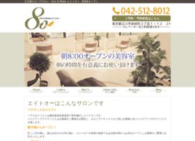 8open.jp thumbnail