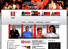 8tv.ru thumbnail