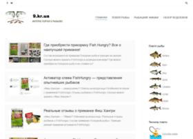 9.kr.ua thumbnail