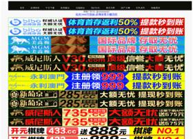 9100w.cn thumbnail