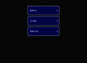 西安夫妻交流qq群_91694.com at WI. 91694 夫妻交友网