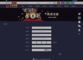 91code.cn thumbnail
