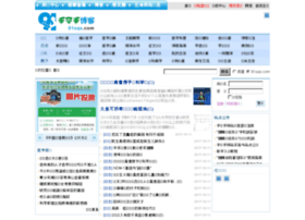 91sqs.cn thumbnail