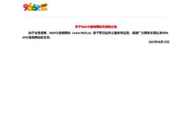 9348.cn thumbnail