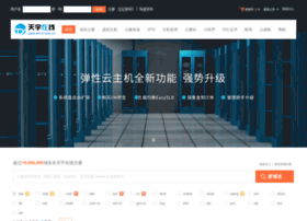 9410.com.cn thumbnail