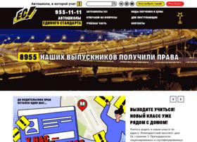 9551111.ru thumbnail