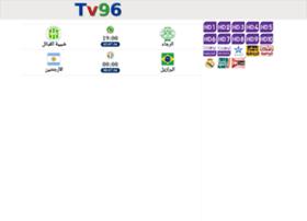 96tv.blogspot.no thumbnail