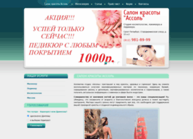 9818999.ru thumbnail