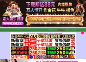 987tv.net thumbnail