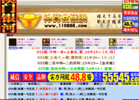 991199.com thumbnail