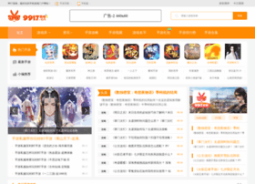 9917.cn thumbnail