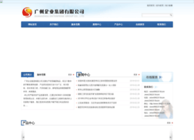 9992019.zj.cn thumbnail