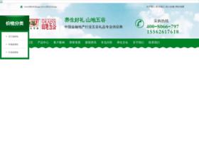 999342.cn thumbnail