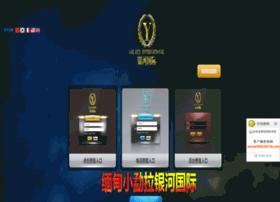 999346.cn thumbnail