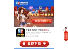 999367.cn thumbnail