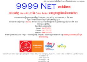 9999btb.net thumbnail