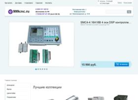 999cnc.ru thumbnail