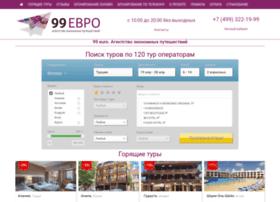 99euro.ru thumbnail