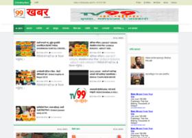 99khabar.com thumbnail
