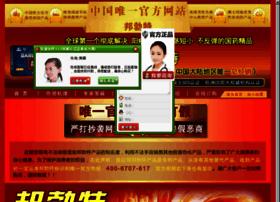 9bohui.net thumbnail