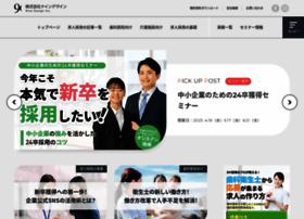 9design.jp thumbnail