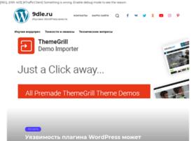 9dle.ru thumbnail