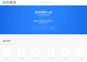 9k498fn.cn thumbnail