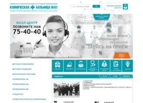 9ka.kb51.ru thumbnail