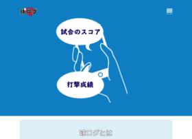 9log.jp thumbnail