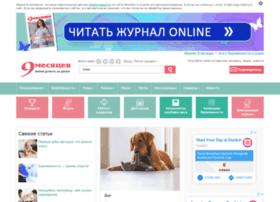 9months.ru thumbnail