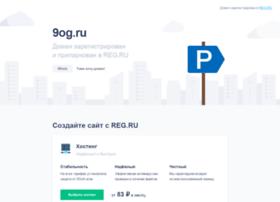 9og.ru thumbnail