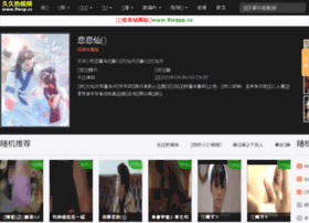 9wspp.cc thumbnail