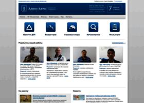 A-a.ru thumbnail