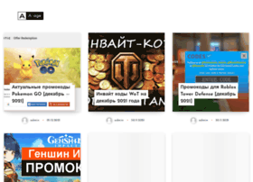 A-age.ru thumbnail