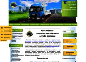 A-alians.ru thumbnail