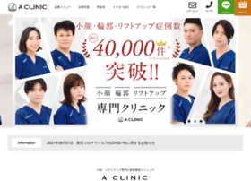 A-clinic.net thumbnail