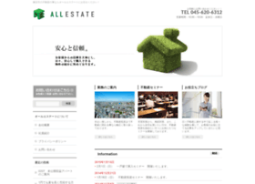 A-estate.co.jp thumbnail