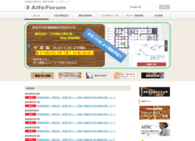 A-forum.jp thumbnail